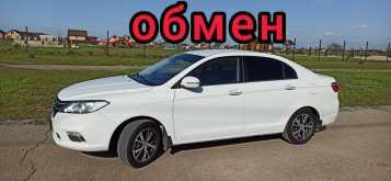 Волгодонск Solano 2018
