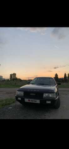 Липецк 80 1991