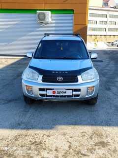 Горно-Алтайск RAV4 2001