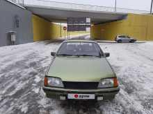 Москва Rekord 1986