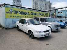Астрахань Corolla 1999