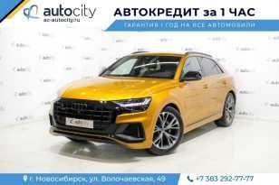 Новосибирск Q8 2018