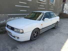90 1992