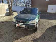 Звенигород CR-V 2000
