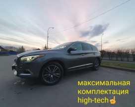 Кемерово Infiniti QX60 2018