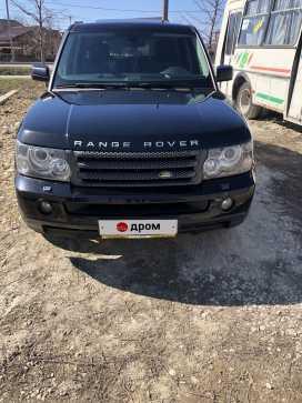 Крымск Range Rover Sport