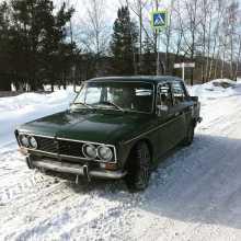 Кызыл-Озек 2103 1973