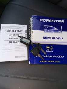 Екатеринбург Forester 2004