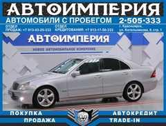 Красноярск C-Class 2005