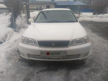 Москва Mark II 2001