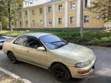 Екатеринбург Carina 1995