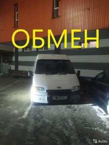 Пушкино Ford 1992