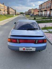 Новосибирск Sprinter Marino
