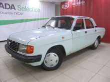 Киров 31029 Волга 1995