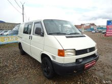 Ярославль Transporter 2000