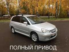 Киров Liana 2004