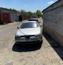 Воронеж 156 2000