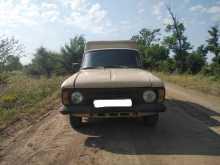 Симферополь 2715 1987