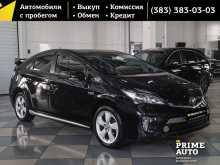 Новосибирск Prius PHV 2014