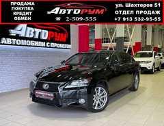 Красноярск Lexus GS350 2014