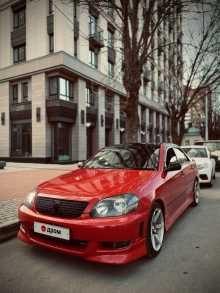 Уфа Mark II 2000