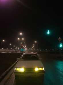 Екатеринбург Vista 1990