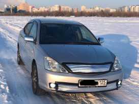 Якутск Toyota Allion 2005