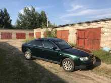 Дубна A6 2000