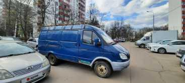 Москва 2217 2007