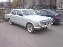 Кириши 24 Волга 1990