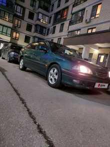 Мытищи Avensis 2000