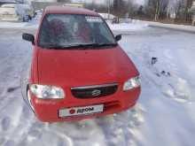 Рыбинск Alto 2003