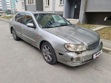 Челябинск Maxima 2005