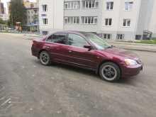 Казань Civic 2003