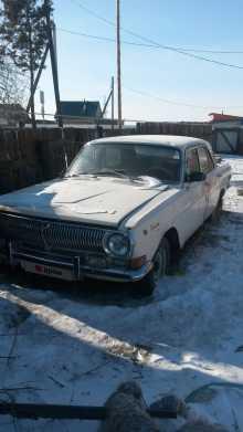 Чита 24 Волга 1980