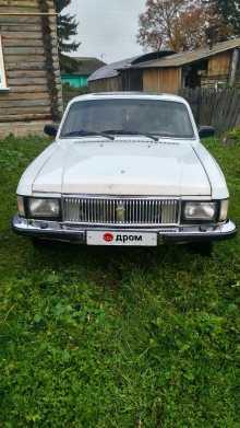 Знаменское 3102 Волга 1981