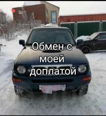 Ханты-Мансийск Terrano II 1998