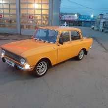 Иркутск 412 1977