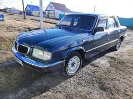 Мокроусово 3110 Волга 2001