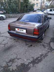 Ялта Omega 1987