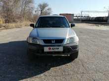 Волгоград CR-V 1998