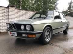 Нижний Новгород BMW 5-Series 1984