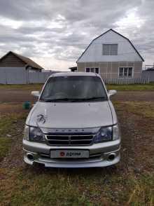 Шарыпово Pyzar 2000