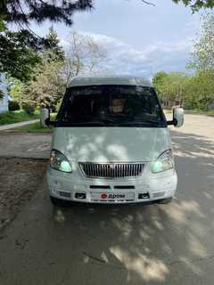 Краснодар 2217 2003
