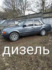 Симферополь Orion 1988