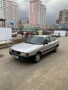 Жуковский 80 1990