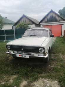 Новосибирск 24 Волга 1992