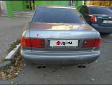 Разумное A8 1998