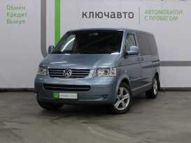 Тюмень Multivan 2008