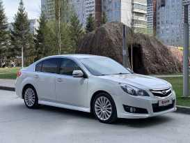 Новосибирск Legacy 2011